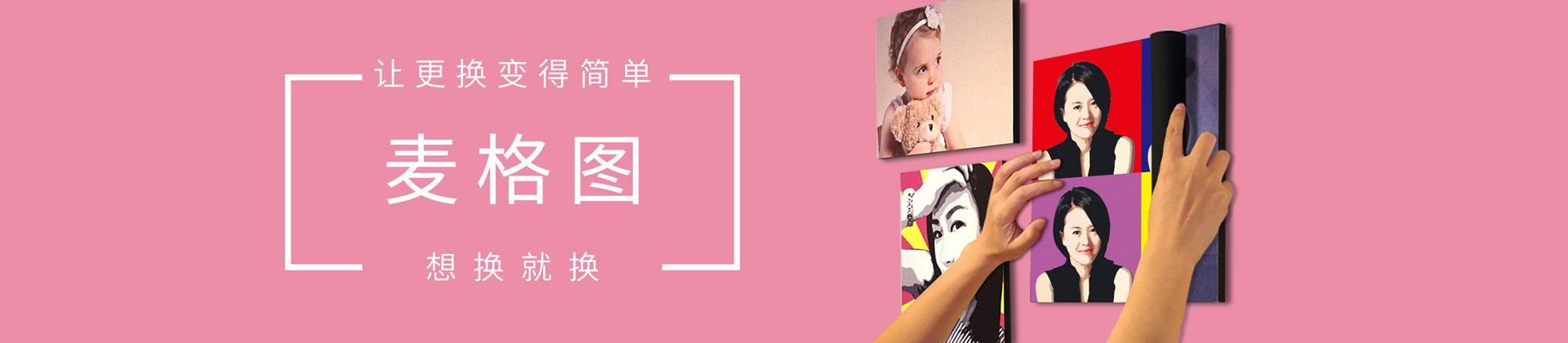 catalog/Sliders/MAGTOO/magtoo1920x420-CN.jpg