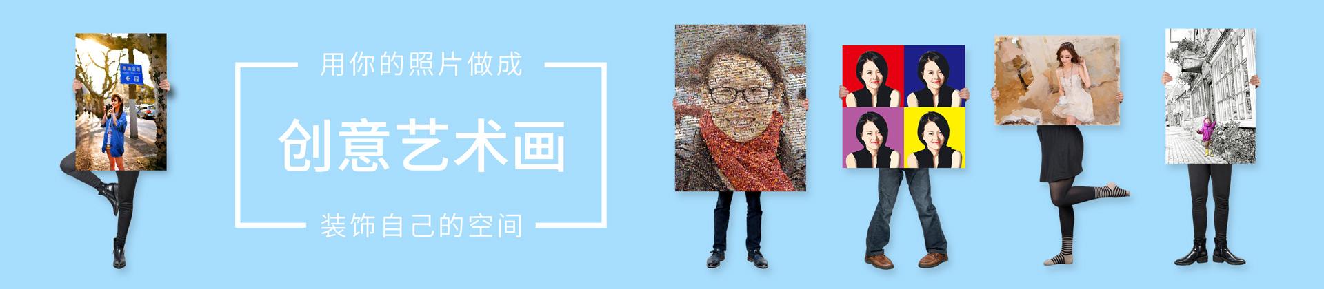 catalog/Sliders/artistic/artistic1920x420-CN.jpg